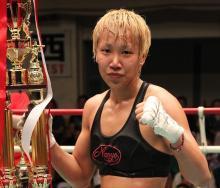 Shindo Go ya avisó que cambiará de sexo y peleará ante hombres.